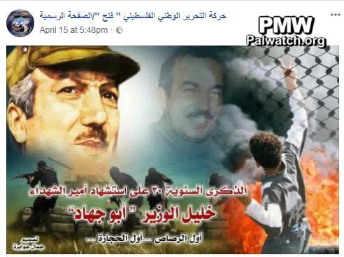 Glorifying terrorists and terror | PMW